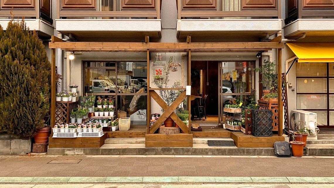 flower and cafe あっとほーむ